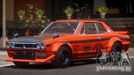 Nissan Skyline GT Qz PJ4 для GTA 4