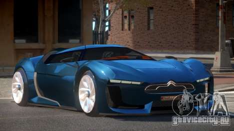 Citroen GT S-Tuning для GTA 4