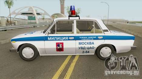 ВАЗ 2106 ДПС (Милиция Москвы) для GTA San Andreas