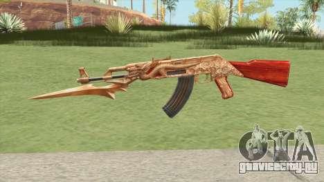 AK47 Dragon для GTA San Andreas