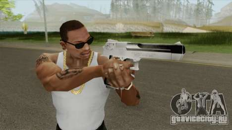 Desert Eagle LQ (Manhunt) для GTA San Andreas