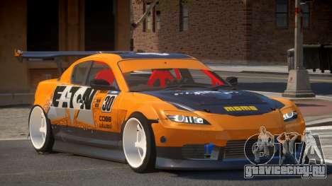 Mazda RX8 S-Tuned PJ1 для GTA 4