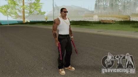 Sawed-Off Shotgun GTA V (Pink) для GTA San Andreas
