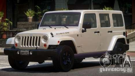 Jeep Wrangler LT для GTA 4