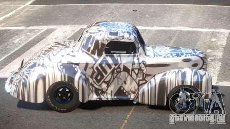 Willys Coupe 441 PJ1 для GTA 4