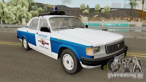 ГАЗ 31029 Волга (Муниципальная Милиция) для GTA San Andreas