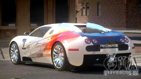 Bugatti Veyron 16.4 S-Tuned PJ6 для GTA 4