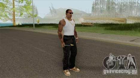 Flower (GTA SA Cutscene) для GTA San Andreas