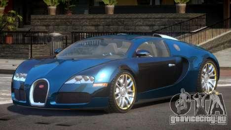 Bugatti Veyron 16.4 S-Tuned для GTA 4