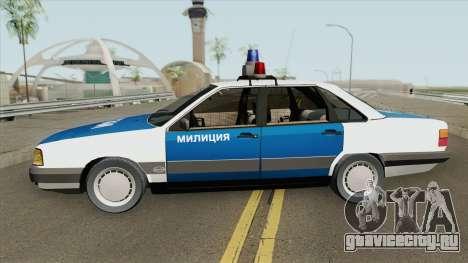 Audi 100 (Police) 1992 для GTA San Andreas
