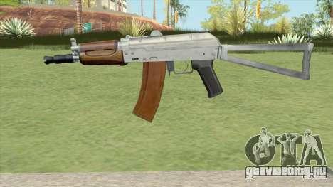 AK47 (Silver) для GTA San Andreas