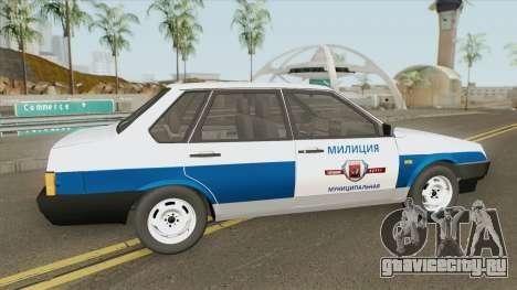 ВАЗ 21099 (Муниципальная Милиция) для GTA San Andreas