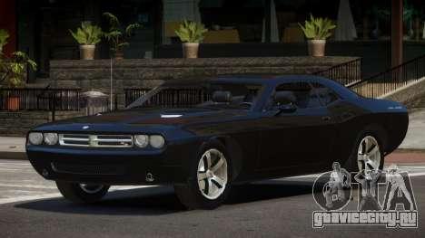 Dodge Challenger C-Tuned для GTA 4