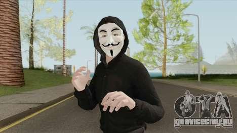 Anonymous Skin (2020) для GTA San Andreas