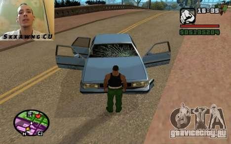 Ремонт вашего автомобиля для GTA San Andreas