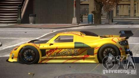 Gumpert Apollo R-Style PJ4 для GTA 4