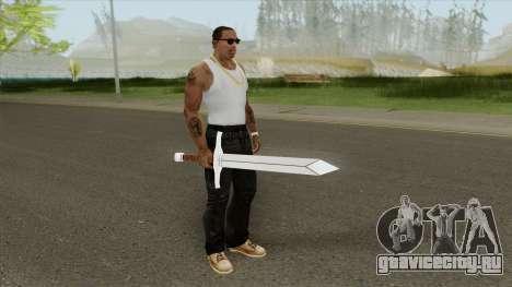 Trunks Sword для GTA San Andreas