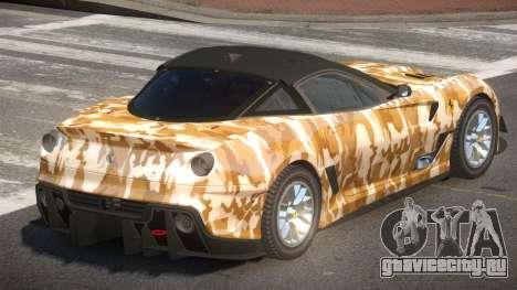 Ferrari 599XX R-Tuning PJ5 для GTA 4