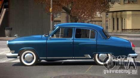 GAZ 21 Old для GTA 4