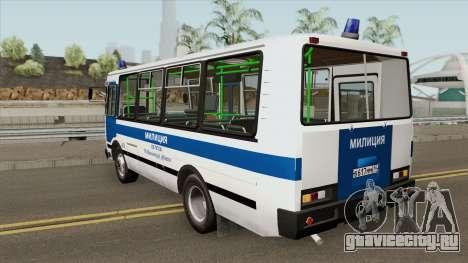 ПАЗ 3205 Милиция (HQ) для GTA San Andreas
