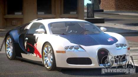 Bugatti Veyron 16.4 S-Tuned PJ1 для GTA 4