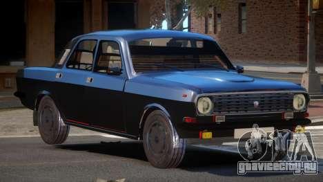 1986 GAZ 2410 для GTA 4