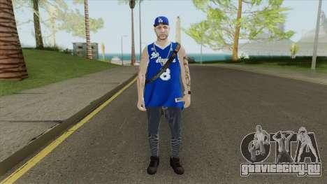 Random Male V2 (Los Angeles Lakers) для GTA San Andreas