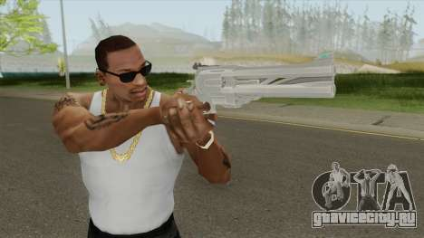 Blue Rose (Devil May Cry V) для GTA San Andreas