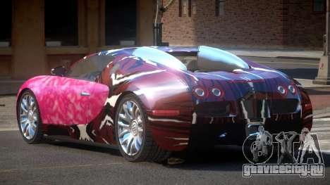 Bugatti Veyron 16.4 RT PJ1 для GTA 4