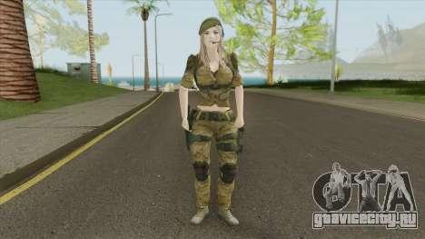 Kristen Stewart для GTA San Andreas