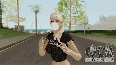 COVID Girl для GTA San Andreas
