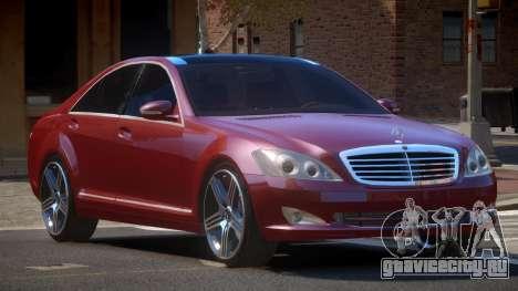 Mercedes Benz S500 CV для GTA 4