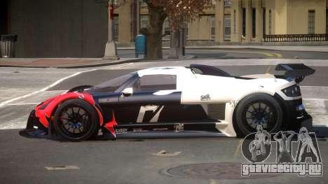 Gumpert Apollo R-Style PJ5 для GTA 4