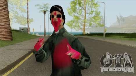 Zombie Ryder для GTA San Andreas