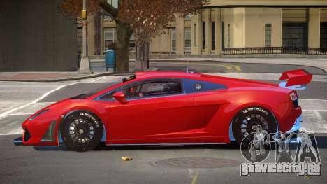 Lamborghini Gallardo LP560 SR для GTA 4