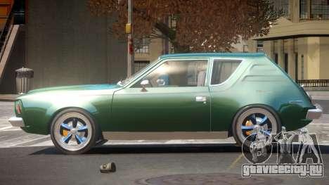 AMC Gremlin RS для GTA 4