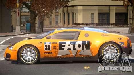 Bugatti Veyron 16.4 S-Tuned PJ5 для GTA 4