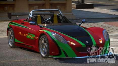Lotus 2-11 R-Tuned для GTA 4