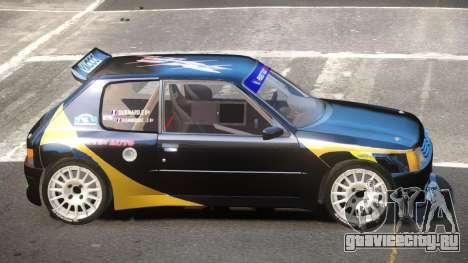 Peugeot 205 S-Tuning для GTA 4