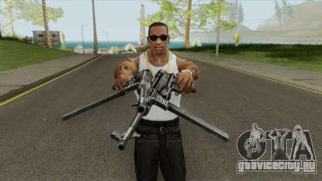 MP40  (Mafia 2) для GTA San Andreas