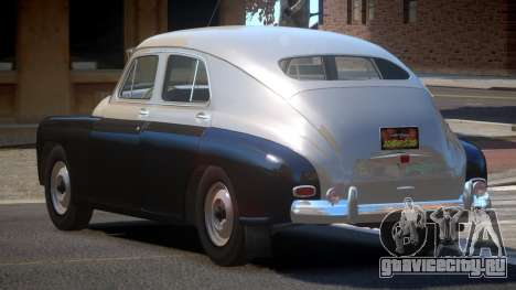 1955 GAZ M20V для GTA 4