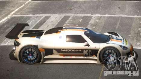 Gumpert Apollo TDI PJ2 для GTA 4