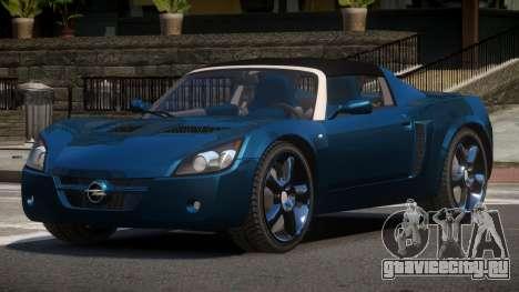 Opel Speedster GT для GTA 4