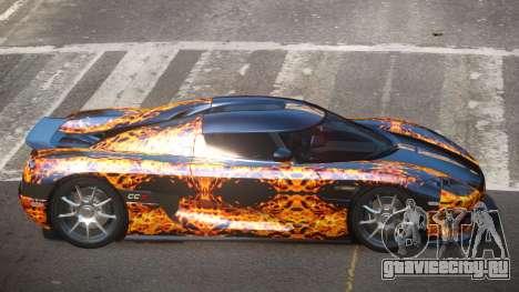 Koenigsegg CCX S-Tuned PJ1 для GTA 4