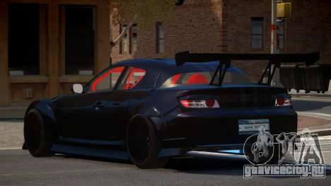 Mazda RX8 S-Tuned для GTA 4