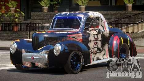 Willys Coupe 441 PJ3 для GTA 4