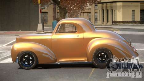 Willys Coupe 441 для GTA 4
