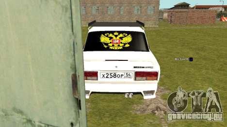 ВАЗ 2107 Колхоз Тюнинг для GTA San Andreas