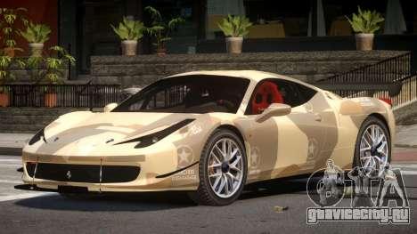 Ferrari 458 Qz PJ2 для GTA 4