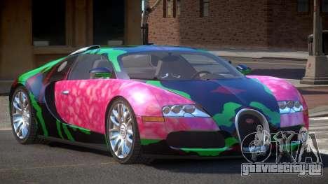 Bugatti Veyron 16.4 RT PJ5 для GTA 4